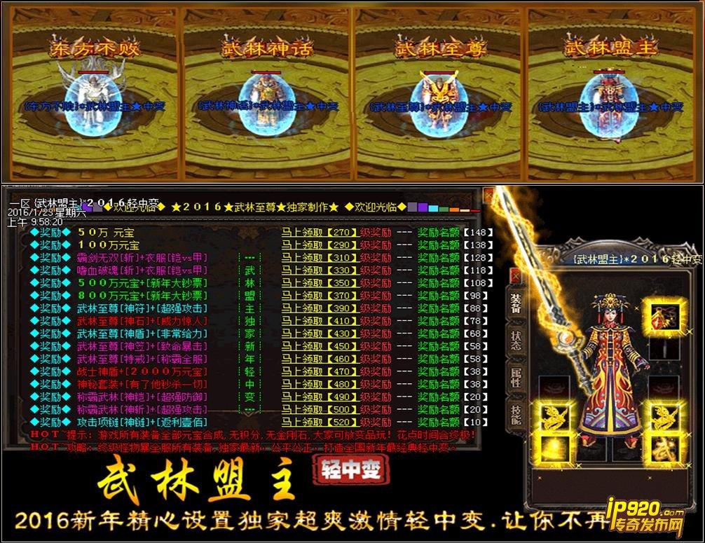 180战膳,180战色,新开180传奇官网,5ipear.com